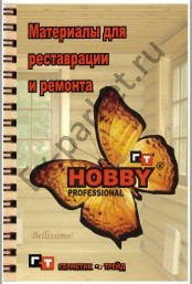 Ретуширующий карандаш для прорисовки древесины HOBBY (Хобби)