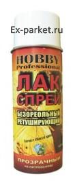 Лак-спрей безореольный HOBBY (Хобби)
