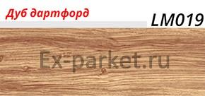 Плинтус LinePlast с мягким краем maxi 80мм