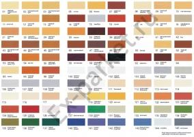 Цветовая палитра НОВВY Professional