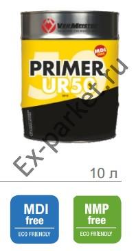 PRIMER UR 50