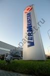 Производство VerMeister