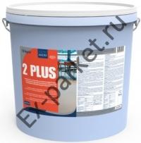 Универсальный клей для напольных покрытий KIILTO 2PLUS