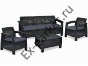 Комплект уличной мебели Yalta Triple Set