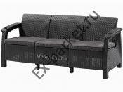 Трёхместный диван Yalta Love Seat Max