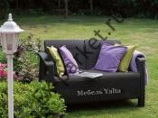 Двухместный диван Yalta Love Seat