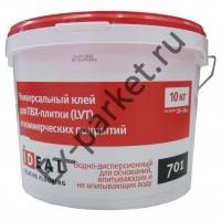 Универсальный клей для виниловой плитки и коммерческих покрытий IDEAL 701