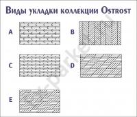 Виды укладки коллекции Ostrost
