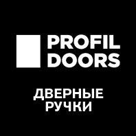 Буклет - Дверные ручки